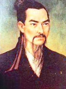 Mo Tseu
