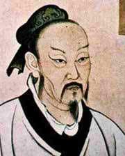 Tchouang Tseu