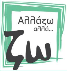 allazo-alla-zo